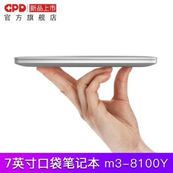 gpd laptop