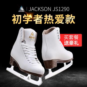 Figure skating Jackson