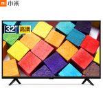 购买平板电视要小心哪些坑?