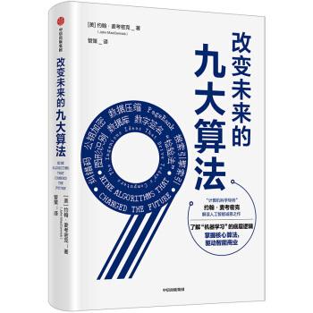 book 618
