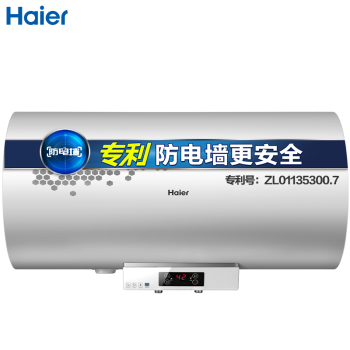 Trunk heater